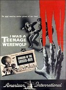 I Was a Teenage Werewolf - Combo poster (xs thumbnail)