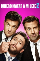 Horrible Bosses 2 - Argentinian DVD cover (xs thumbnail)
