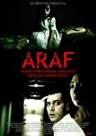 Araf - Turkish poster (xs thumbnail)
