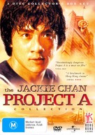 Project A - Australian DVD movie cover (xs thumbnail)