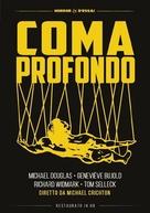 Coma - Italian DVD movie cover (xs thumbnail)
