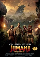 Jumanji: Welcome to the Jungle - Turkish Movie Poster (xs thumbnail)