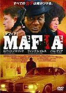 Mafia - Japanese DVD cover (xs thumbnail)