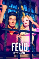 """""""FEUD"""" - Movie Cover (xs thumbnail)"""