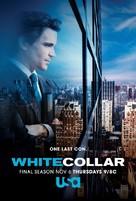 """""""White Collar"""" - Movie Poster (xs thumbnail)"""