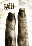 Saw II - DVD movie cover (xs thumbnail)