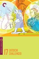 Zatôichi chikemuri kaidô - DVD cover (xs thumbnail)