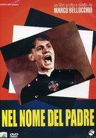Nel nome del padre - Italian DVD cover (xs thumbnail)