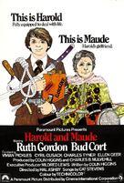 Harold and Maude - British Movie Poster (xs thumbnail)