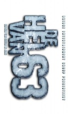 De hel van '63 - Dutch Logo (xs thumbnail)