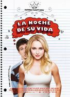 I Love You, Beth Cooper - Spanish Movie Poster (xs thumbnail)