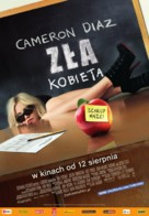 Bad Teacher - Polish Movie Poster (xs thumbnail)