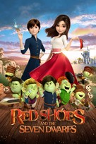 Red Shoes & the 7 Dwarfs - Australian Movie Cover (xs thumbnail)