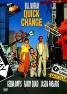 Quick Change - DVD cover (xs thumbnail)