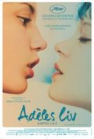 La vie d'Adèle - Danish Movie Poster (xs thumbnail)