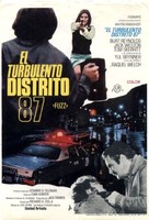 Fuzz - Spanish Movie Poster (xs thumbnail)
