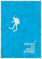 Zindagi Na Milegi Dobara - Indian Movie Poster (xs thumbnail)