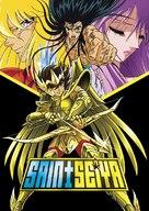 """Saint Seiya"" - DVD cover (xs thumbnail)"