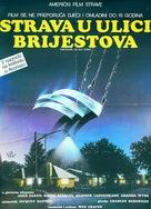 A Nightmare On Elm Street - Yugoslav Movie Poster (xs thumbnail)