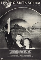 Es ist nicht leicht ein Gott zu sein - Soviet Movie Poster (xs thumbnail)