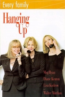 Hanging Up - DVD cover (xs thumbnail)