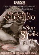 The Son of the Sheik - DVD cover (xs thumbnail)