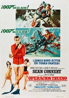 Thunderball - Spanish Movie Poster (xs thumbnail)