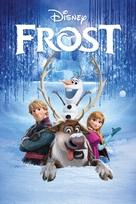 Frozen - Danish Movie Cover (xs thumbnail)