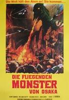 Sora no daikaijû Radon - German Movie Poster (xs thumbnail)