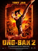 Ong bak 2 - French Movie Poster (xs thumbnail)