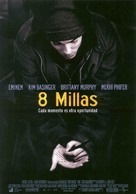 8 Mile - Spanish Movie Poster (xs thumbnail)