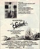 Splash - poster (xs thumbnail)