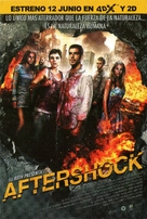 Aftershock - Chilean Movie Poster (xs thumbnail)