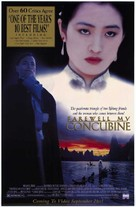 Ba wang bie ji - Movie Poster (xs thumbnail)