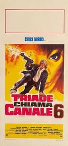 An Eye for an Eye - Italian Movie Poster (xs thumbnail)