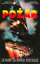Fire: Trapped on the 37th Floor - Polish Movie Cover (xs thumbnail)
