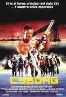 Cyborg - Spanish Movie Poster (xs thumbnail)