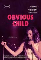Obvious Child - Movie Poster (xs thumbnail)