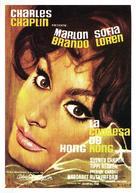 A Countess from Hong Kong - Spanish Movie Poster (xs thumbnail)