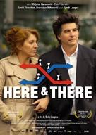 Tamo i ovde - Swiss Movie Poster (xs thumbnail)