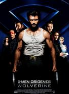 X-Men Origins: Wolverine - Argentinian Movie Poster (xs thumbnail)