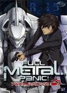 """Full Metal Panic!"" - French DVD cover (xs thumbnail)"