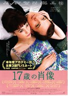 An Education - Japanese Movie Poster (xs thumbnail)