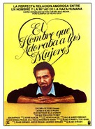 The Man Who Loved Women - Spanish Movie Poster (xs thumbnail)