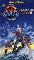 """The Pirates of Dark Water"" - British VHS movie cover (xs thumbnail)"