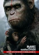Dawn of the Planet of the Apes - German Movie Poster (xs thumbnail)