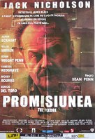 The Pledge - Romanian Movie Poster (xs thumbnail)