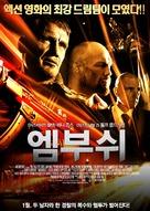 Ambushed - South Korean Movie Poster (xs thumbnail)
