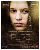 Till det som är vackert - French Movie Poster (xs thumbnail)