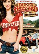 The Dukes of Hazzard 2 - British Movie Cover (xs thumbnail)